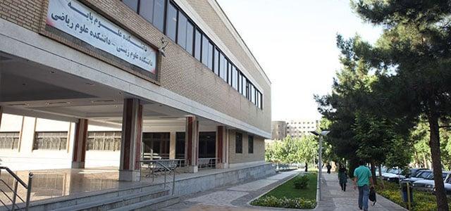 Tarbiat Modares univeritet u Iranu