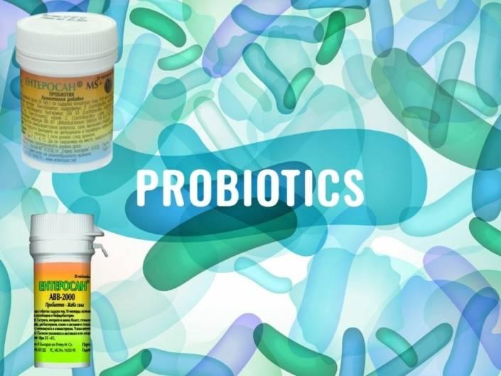 probiotici za razne bolesti